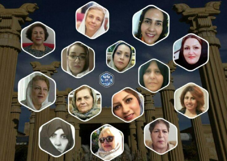 Declaration of Fourteen Civil and Women's Rights Activists in Iran Calling for the Resignation of the Supreme Leader and the Abolition of the Islamic Republic
